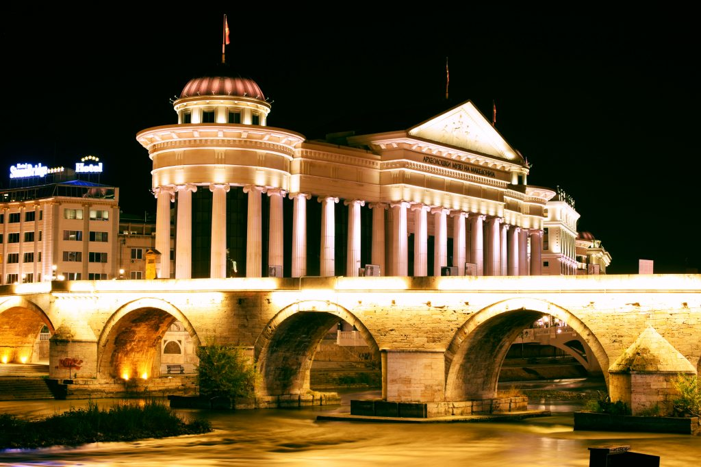 Archaeological Museum of Macedonia, Skopje, at night