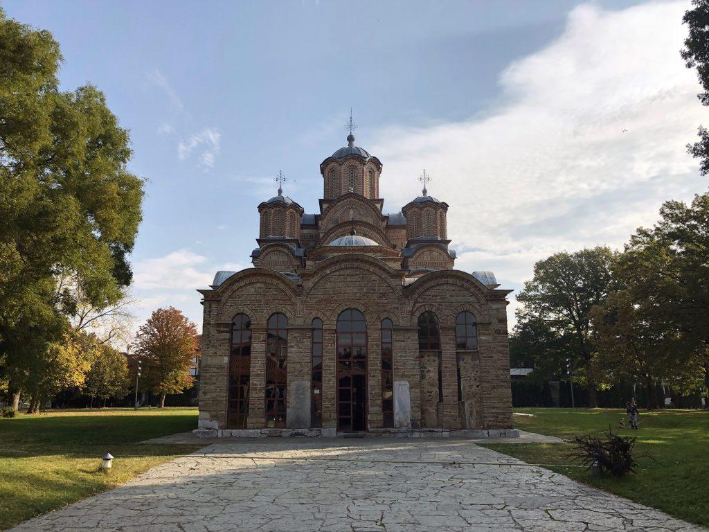 Gračanica Monastery, outside Pristina, Kosovo