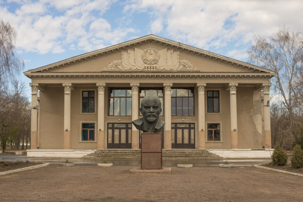 Lenin head