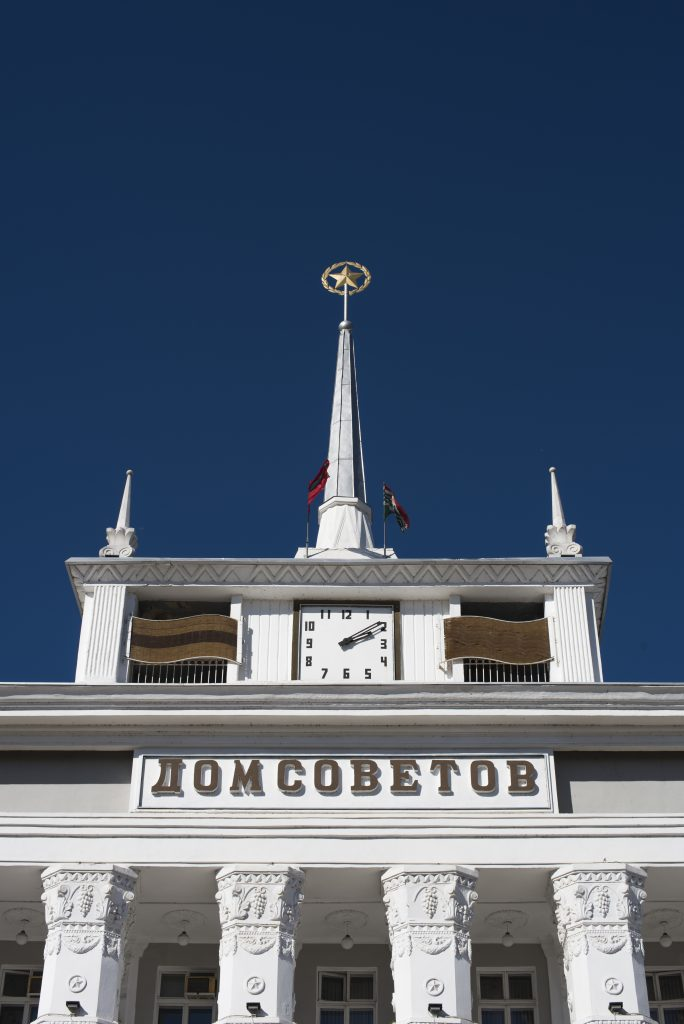 City Hall, Tiraspol