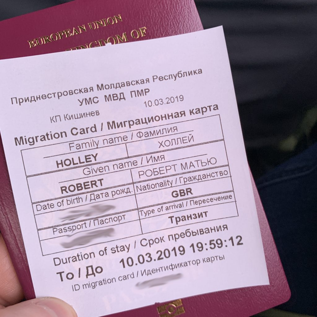 Transnistrian visa - do not lose this!