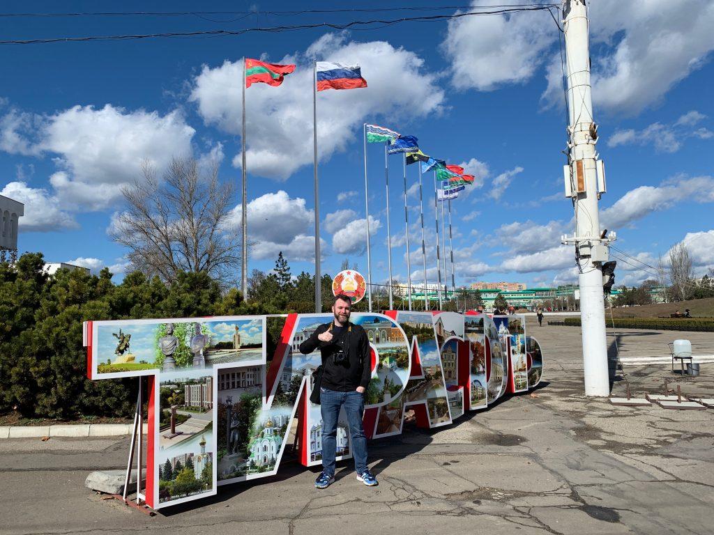 Tiraspol tourist spot